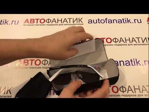 Солнцезащитные очки BMW M, 80252461133