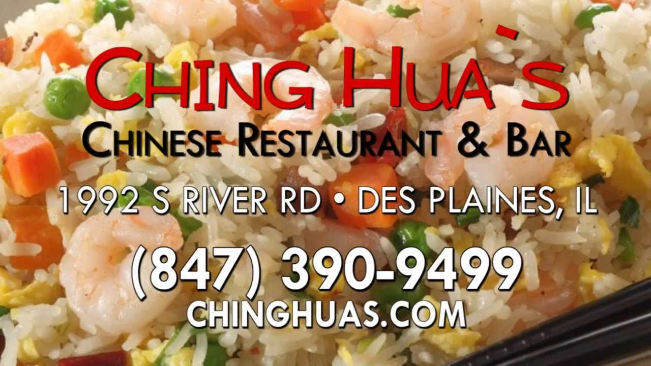Chinese Restaurant And Bar In Des Plaines Il 60018