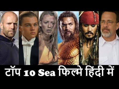 Top 10 Sea Hollywood Movies In Hindi Dubbed   Ocean