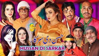 Hussan Di Sarkar Trailer 2020 | Vicky Kodu with Saira Maher and Afreen, Mastani | Stage Drama 2020