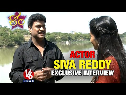 Tollywood Actor Siva Reddy in Special Chit Chat - Taara, V6 Exclusive