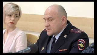 Внеочередное заседание муниципальной антитеррористической комиссии города Новошахтинска.