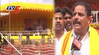TDP Leaders Face To Face Over TDP Dharma Porata Sabha Arrangements | TV5 News