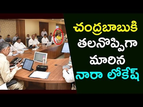 Chandrababu Confused On Nara Lokesh Constituency || Political Bench