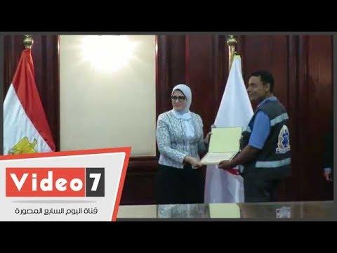 وزيرة الصحة تكرم العاملين بالوزارة  - 19:54-2018 / 10 / 11