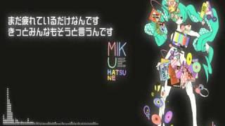 【初音ミク】キミノカケラ【オリジナル曲】