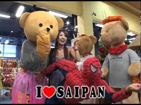 I Love Saipan...wmv