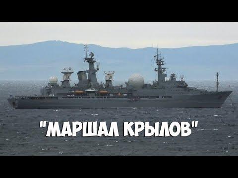 """Как выглядит КИК """"Маршал Крылов"""" в 2019 году Владивосток"""