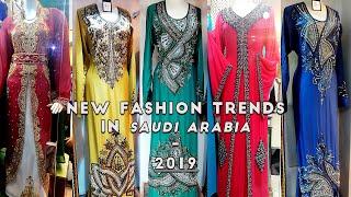 New Fashion Trends In Saudi Arabia - 2019 👗