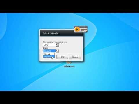 Felix FM Radio Windows 7 Gadget