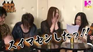 「特命店長 蒼井そら」 動画ページ http://www.youtube.com/playlist?li...