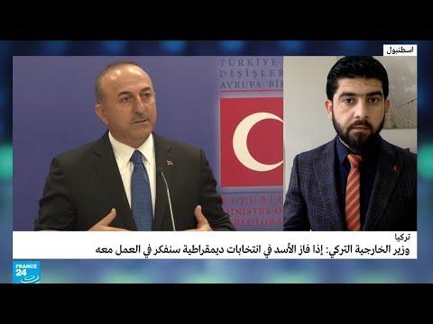 ما هي آخر المعلومات التي كشفتها تركيا حول مقتل جمال خاشقجي؟  - نشر قبل 60 دقيقة