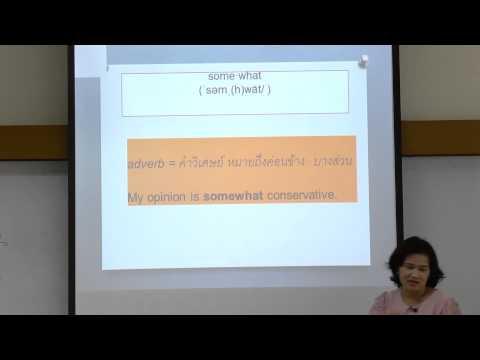 et@rmutk:smart classroom วิชาภาษาอังกฤษเพื่อการสื่อสาร สัปดาห์ที่6 1/2557