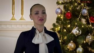 Новорічне привітання від депутата вінницької міської ради Гання Давиденко