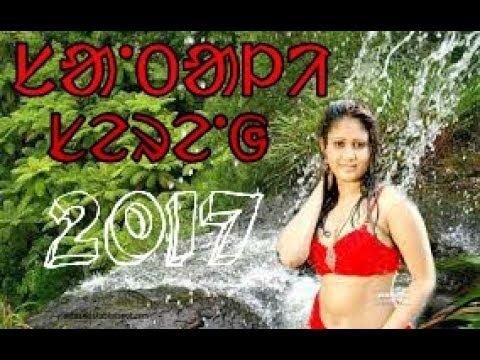 2017 superhit SANTALI song , Bangda Rupali Bangda Sonali