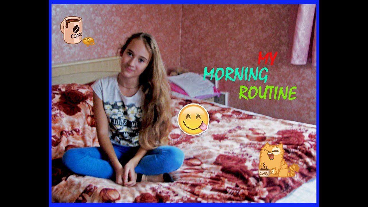 My morning routine// Моё утро на каникулах
