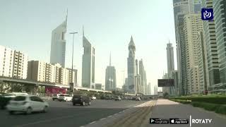 الإمارات تعلن كشفا جديدا للغاز الطبيعي بين إماراتي أبوظبي ودبي - (3/2/2020)