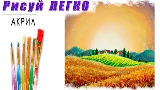 Как нарисовать деревенский пейзаж с пшеничным полем и домами на холме Time Lapse