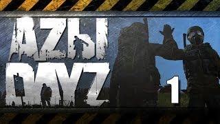 Азы DayZ -- первая серия видеогайдов от Зилукса.