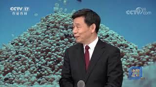 《中国三农报道》 20210101 特别节目|CCTV农业 - YouTube