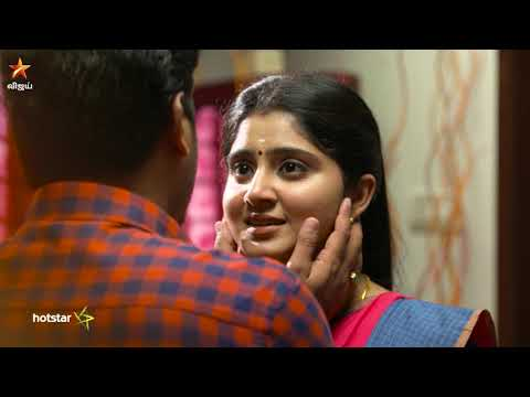 Ponnukku Thanga Manasu 22-10-2018 to 26-10-2018 Vijay Tv Serial Promo