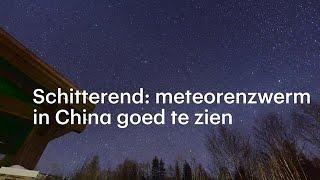 Spektakel: meteorenregen Geminiden aan heldere hemel in China
