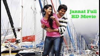 Jannat full movie Emraan Hashmi 2008 HD//1280x720