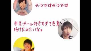 とれたて関ジュース 文字起こし 20170305 道枝駿佑、今江大地、藤原丈一...