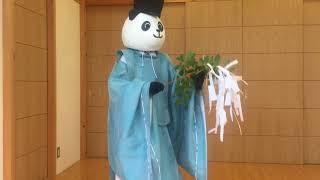 なにっ! パンダが宮司だと・・・? 海老名・有鹿神社に行ってみたらい...