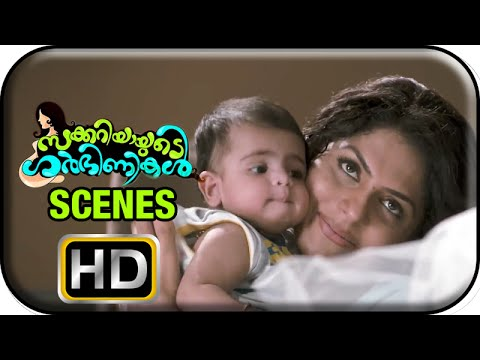 Zachariayude Garbhinikal Movie | Scenes | Lal lerans about Sanusha's past | Asha Sarath