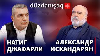 Возможен ли диалог ? Александр Искандарян и Натиг Джафарли