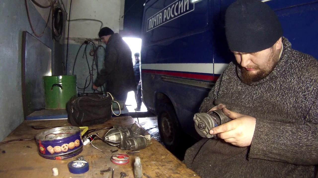 ремонт стартера mercedes sprinter