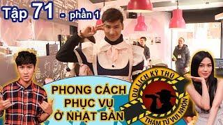 T-Up - Sĩ Thanh và thử thách dance cover | NTTVN #71 | Phần 1 | 170518 💃