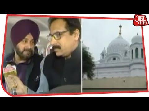 Kartarpur Saheb Corridor को खोलने को लेकर Punjab की सियासत गरम | Navjot Singh Sidhu से खास बातचित