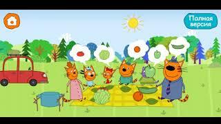 Три кота мультик игра для детей Пикник играть онлайн бесплатно видео 1 серия