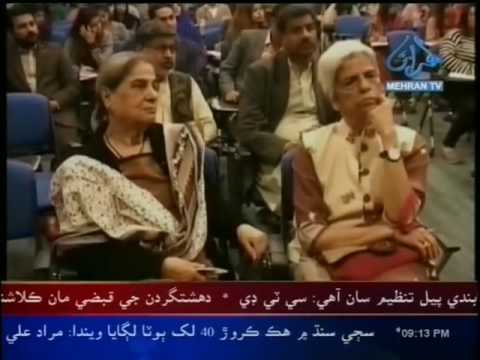 Importance of Sindhi language