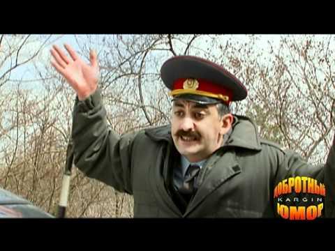 Армянские анекдоты и грузинские анекдоты), Пошлые - Каким