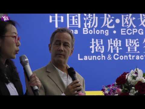 中国渤龙欧划举办合作制片见面会 共商中外电影合作大计