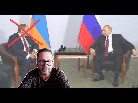Как Путин