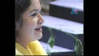 Neelakurjikal_K S Chithra