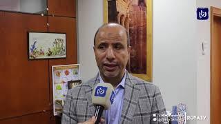 استمرار تطوير المواقع السياحية في العقبة -6/4/2020