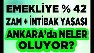 Emeklilik maaşı hiç bu kadar zam almadı! Emeklinin beklediği haber Ankara'dan