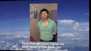 Hindi christian song