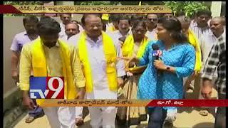 Kakinada Corporation polls one sided - TDP MP Thota Narasimham - TV9
