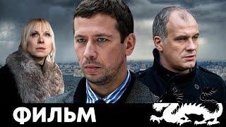 СИЛЬНЫЙ ФИЛЬМ, НЕ ОТОРВАТЬСЯ - Сын - Русский фильм - Премьера HD