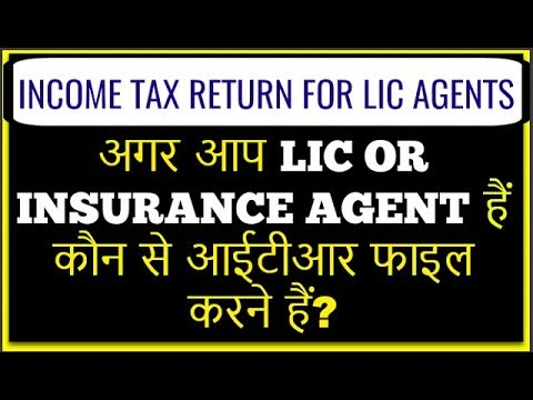 Income Tax Return Itr For Lic Agent Or Insurance Agents Or Persons