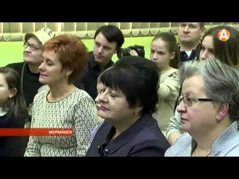 100 пятёрок  и 100 добрых дел – к 100-летию Мурманска