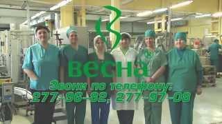 видео Работа в АБСОЛЮТ в Москве. Вакансии компании АБСОЛЮТ