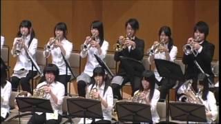 神奈川県立川崎北高等学校 吹奏楽部 2010年 日本管楽合奏コンテスト B部...