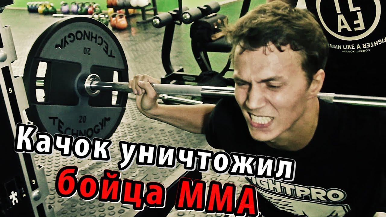 Качок уничтожил бойца MMA/Столяров VS Тарасов